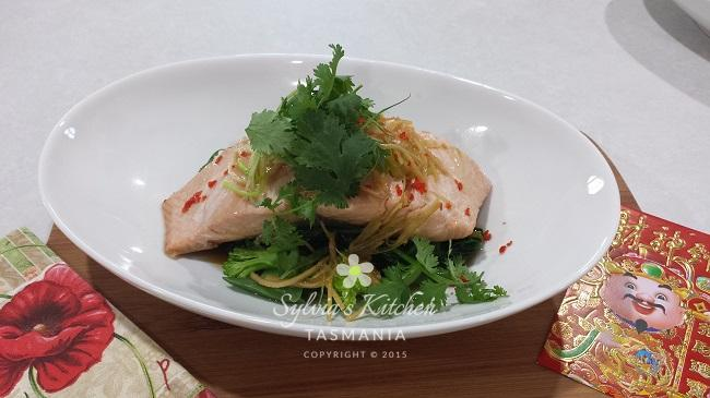 Presentation of Chinese Steamed Salmon with Soy Ginger and Spring Onion